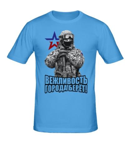 Мужская футболка Вежливость города берёт