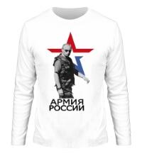 Мужской лонгслив Армия России