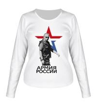 Женский лонгслив Армия России