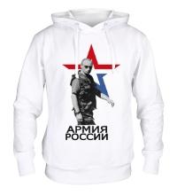 Толстовка с капюшоном Армия России
