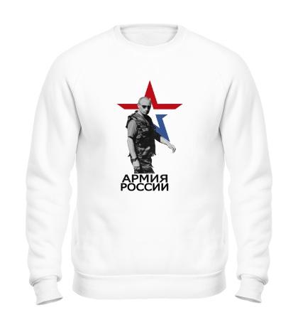 Свитшот Армия России