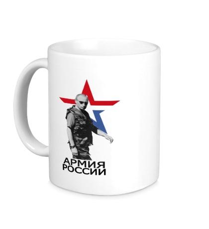 Керамическая кружка Армия России