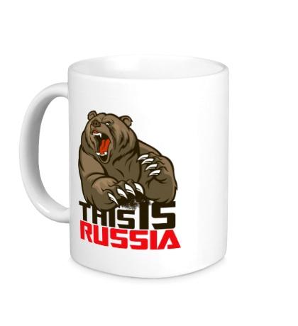 Керамическая кружка This is Russia