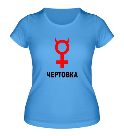 Женская футболка Чертовка