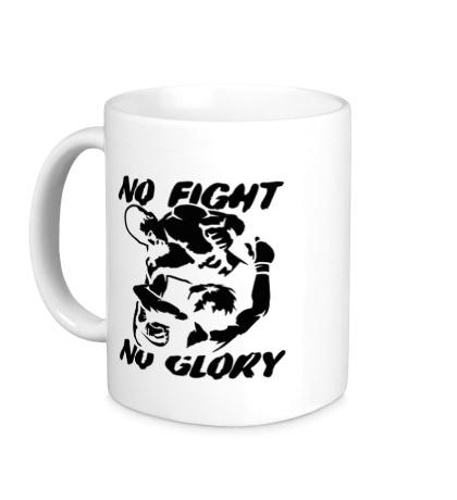 Керамическая кружка No fight no glory