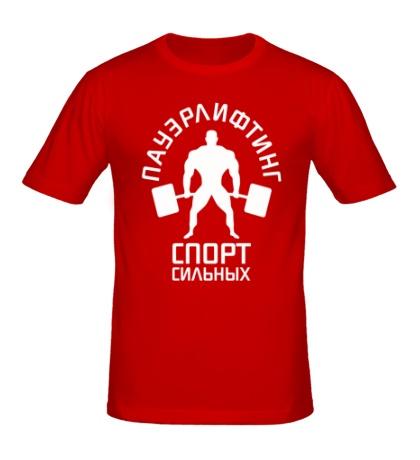 Мужская футболка «Пауэрлифтинг спорт»