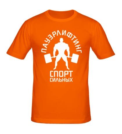 Мужская футболка Пауэрлифтинг спорт
