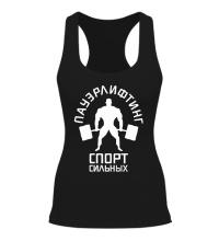 Женская борцовка Пауэрлифтинг спорт