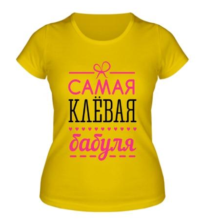 Женская футболка Самая клёвая бабуля