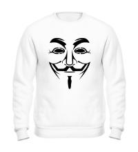 Свитшот Маска анонимуса