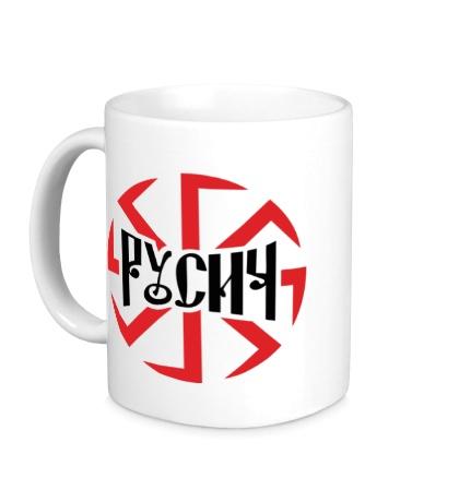 Керамическая кружка Русич