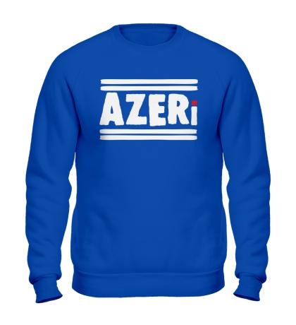 Свитшот Azeri