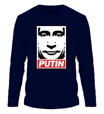 Мужской лонгслив Putin Poster
