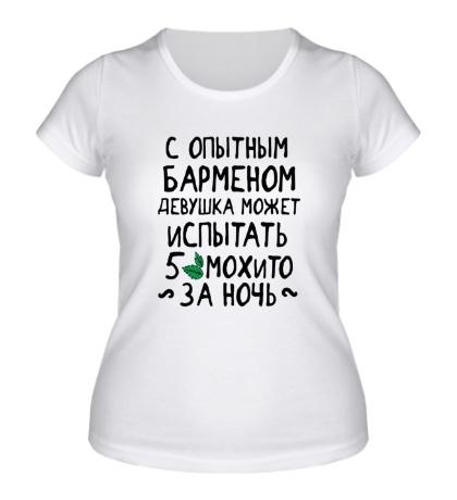 Женская футболка С опытным барменом