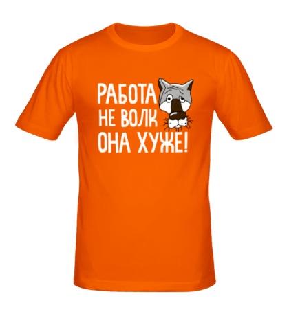 Мужская футболка Работа не волк