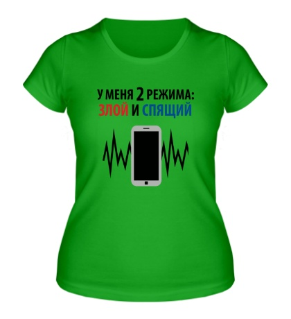 Женская футболка Два режима