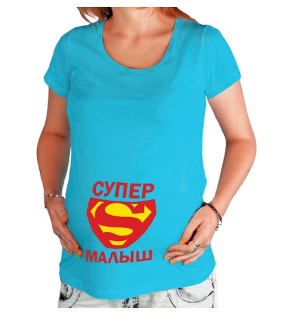 Футболка для беременной Супер малыш