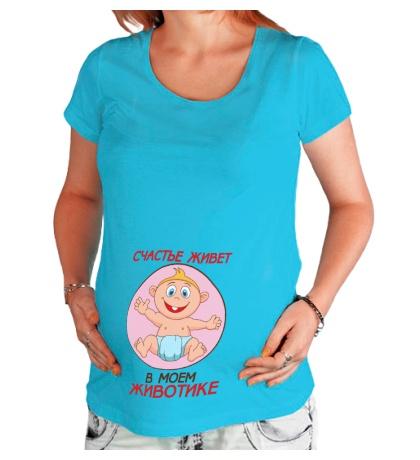 Футболка для беременной Счастье в моем животике