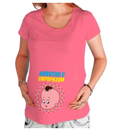 Футболка для беременной Животик с сюрпризом