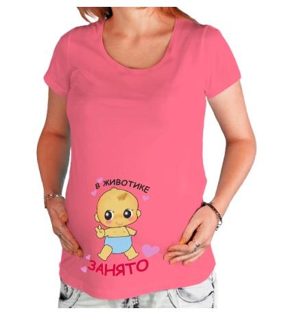 Футболка для беременной В животике мальчик