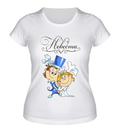 Женская футболка Милая невеста
