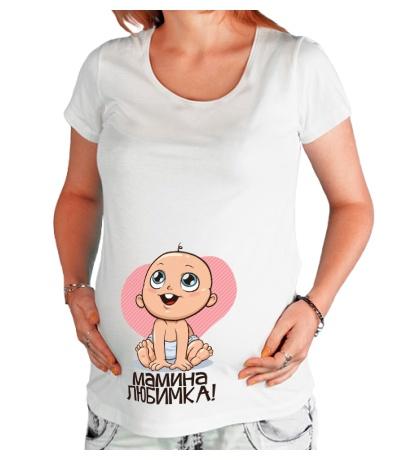 Футболка для беременной Мамина любимка