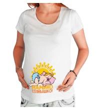 Футболка для беременной Мамино солнышко
