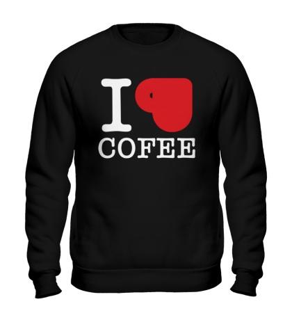 Свитшот I love coffee with cup
