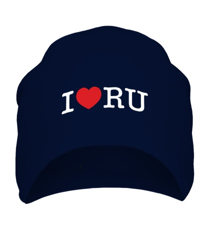 Шапка I love RU horizontal