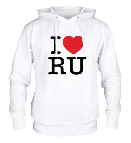 Толстовка с капюшоном I love RU