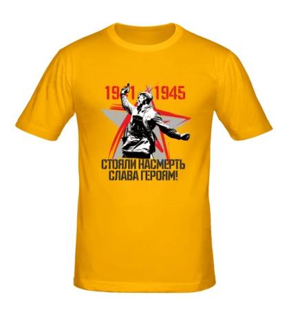 Мужская футболка Слава героям!