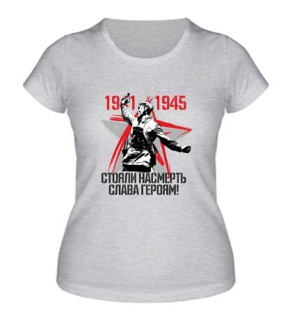 Женская футболка Слава героям!