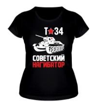 Женская футболка Т-34, советский нагибатор