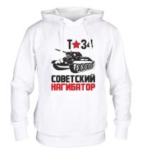 Толстовка с капюшоном Т-34, советский нагибатор