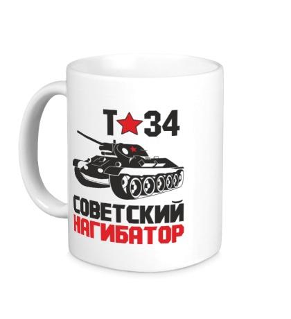 Керамическая кружка Т-34, советский нагибатор