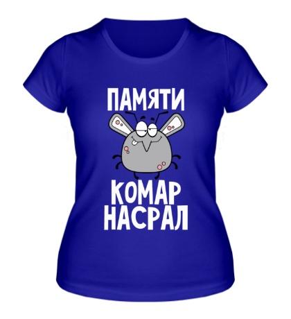 Женская футболка Памяти комар насрал