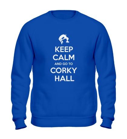 Свитшот Keep Calm and go to Corky Hall