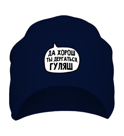 Шапка Гуляш