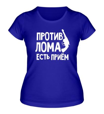 Женская футболка Против лома есть прием