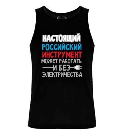Мужская майка Российский инструмент