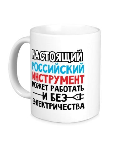 Керамическая кружка Российский инструмент
