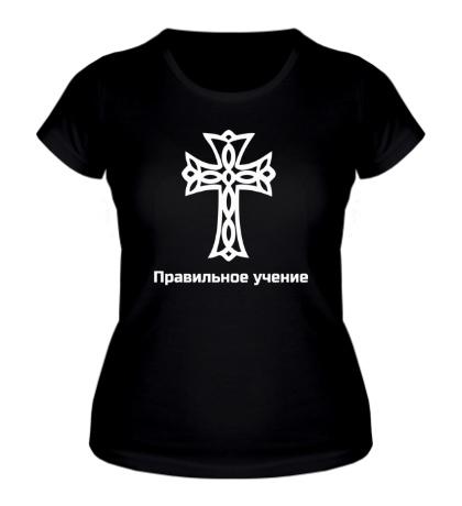 Женская футболка Правильное учение