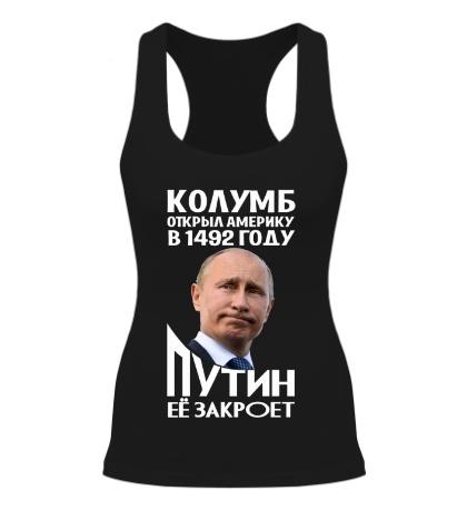 Женская борцовка Путин закрывает Америку!