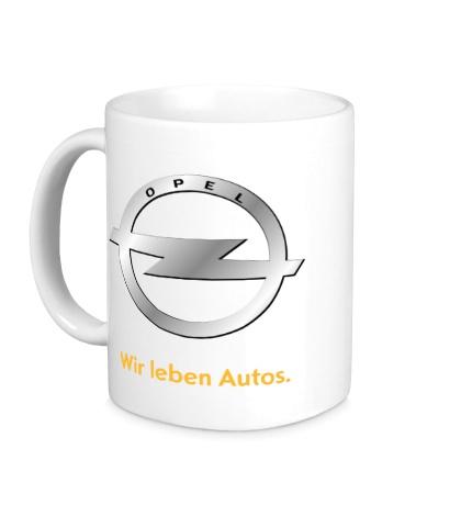 Керамическая кружка Opel Wir leben Autos