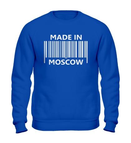 Свитшот Made in Moscow