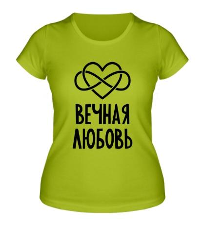 Женская футболка Вечная любовь