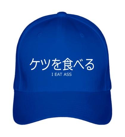Бейсболка Ketsu-wo-taberu!