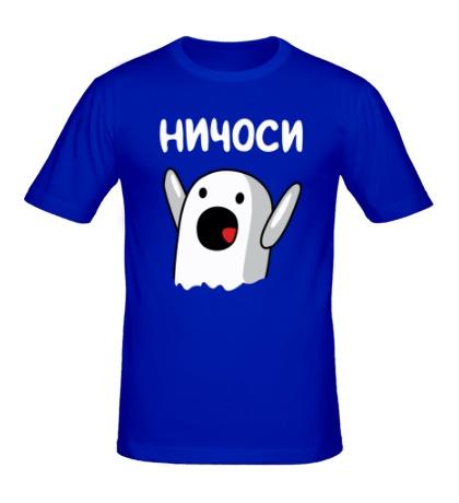 Мужская футболка Ничоси!