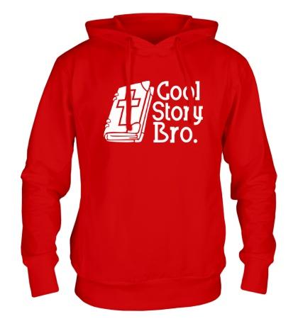 Толстовка с капюшоном Jesus: Cool story bro