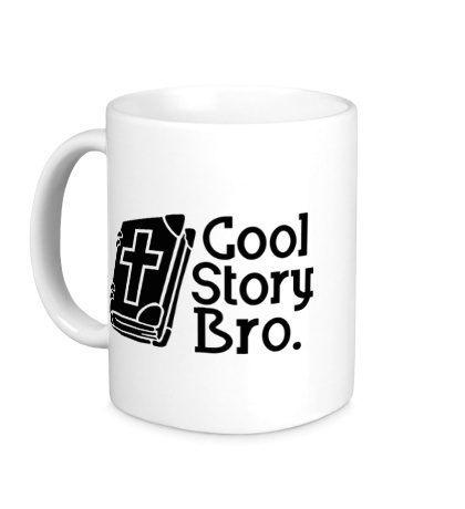Керамическая кружка Jesus: Cool story bro